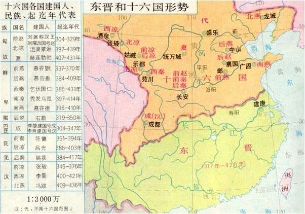 BTG『大陸西遊記』~山西省長治...