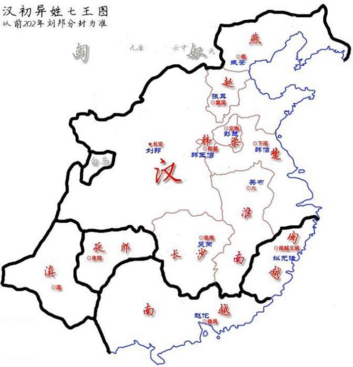 BTG『大陸西遊記』~福建省福州...