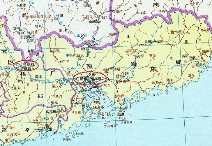 州市哹n�c9.&�ki��(_広州市
