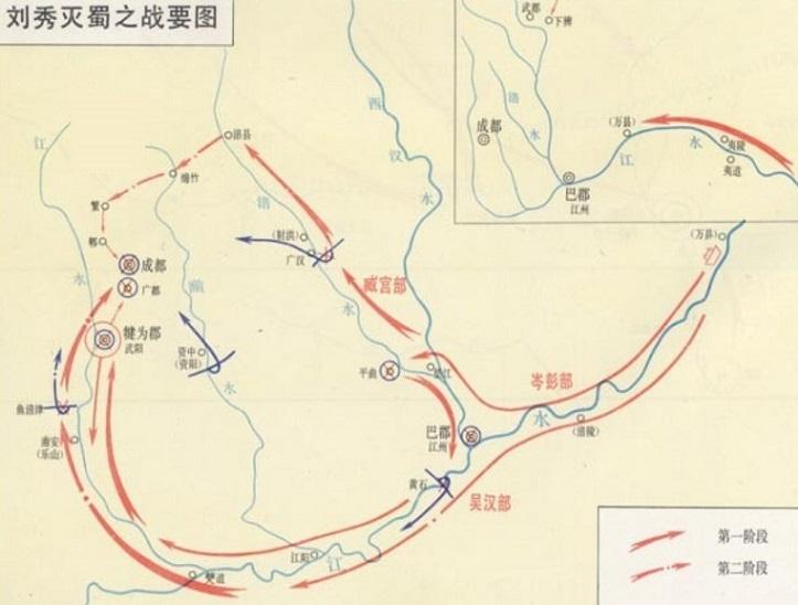 BTG『大陸西遊記』~陝西省漢中...