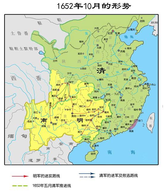 BTG『大陸西遊記』~湖南省衡陽市~