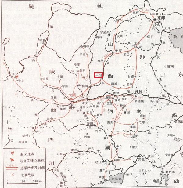 BTG『大陸西遊記』~山西省臨汾...