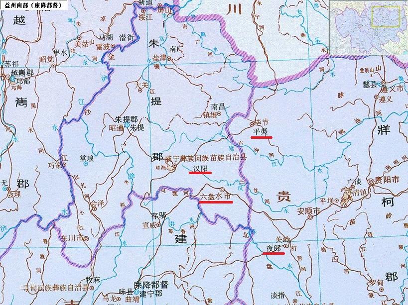 BTG『大陸西遊記』~貴州省六盤...
