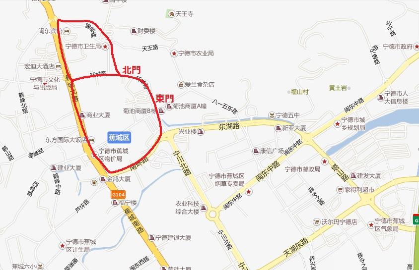 BTG『大陸西遊記』~福建省寧徳...