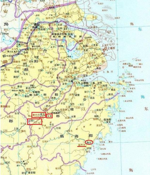 BTG『大陸西遊記』~浙江省衢州...