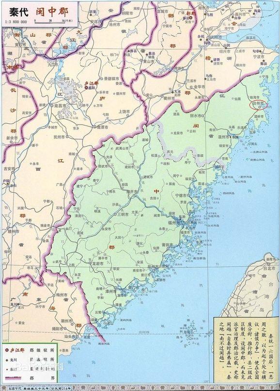 BTG『大陸西遊記』~浙江省台州...