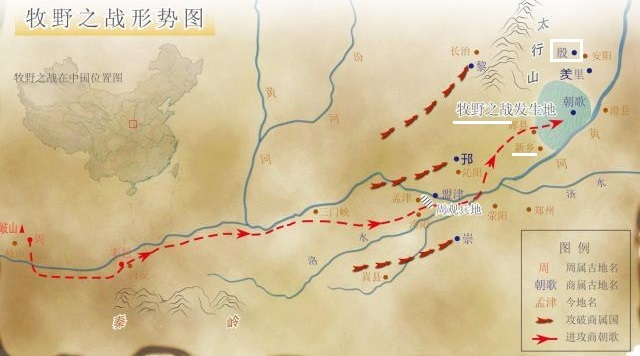 BTG『大陸西遊記』~河南省新郷市~