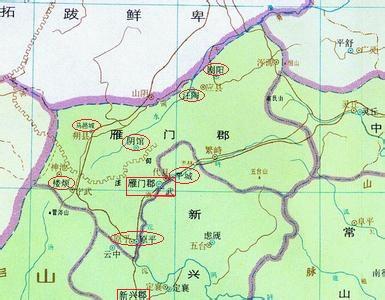 BTG『大陸西遊記』~山西省忻州...