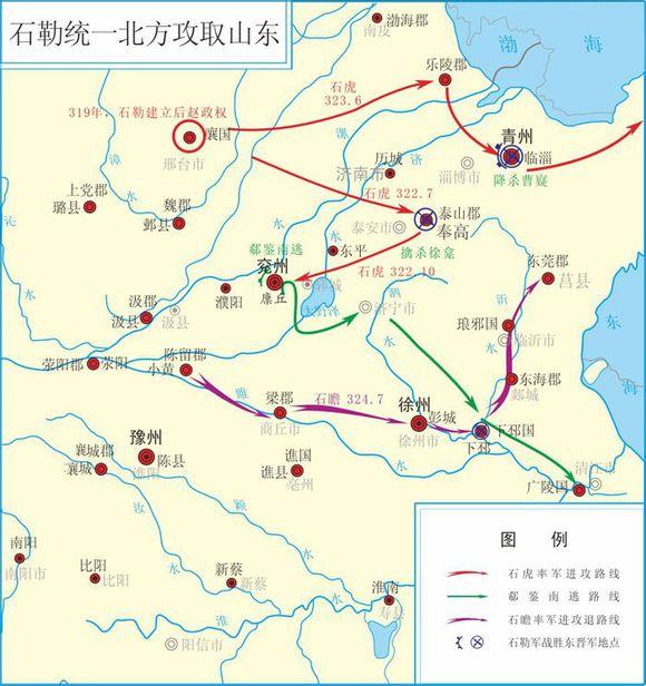 BTG『大陸西遊記』~山東省煙台...