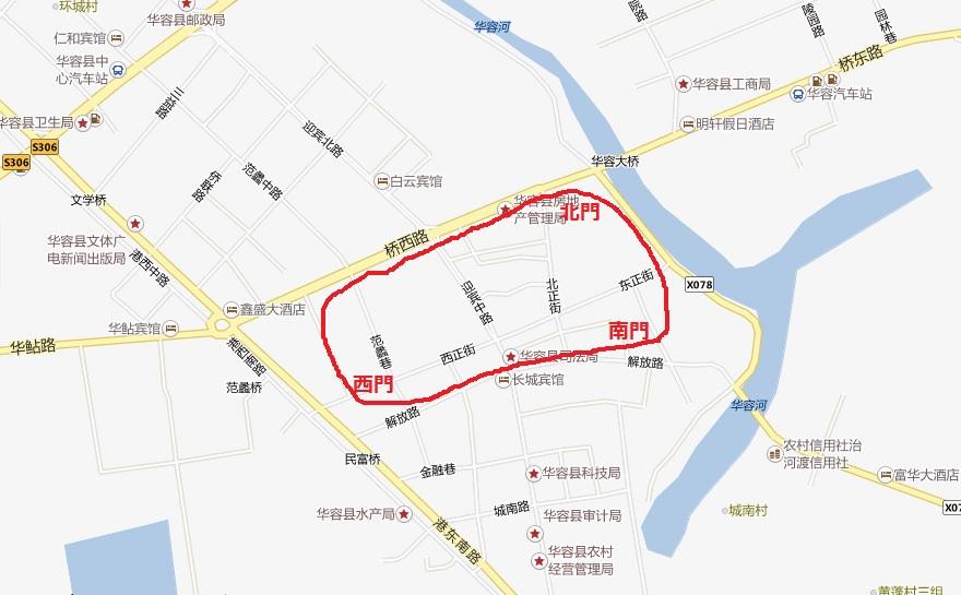 BTG『大陸西遊記』~湖南省岳陽市~
