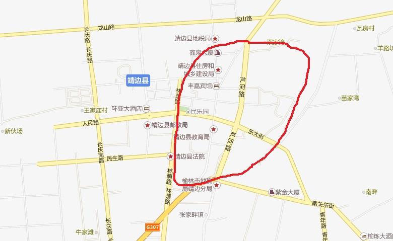 BTG『大陸西遊記』~陝西省楡林...