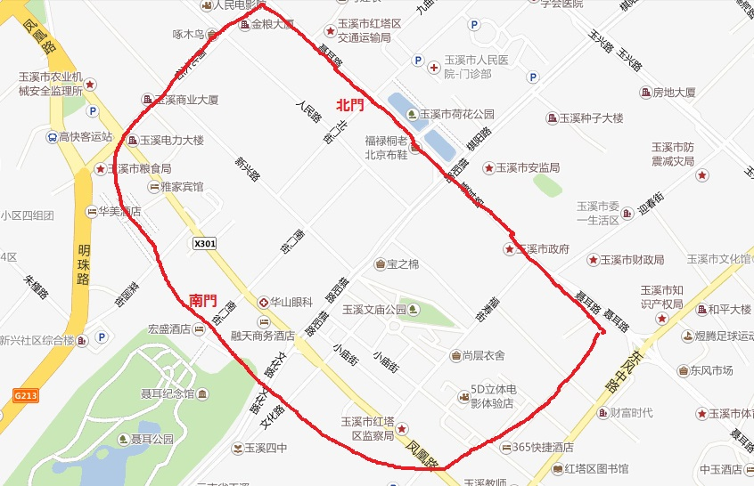 BTG『大陸西遊記』~雲南省玉渓...