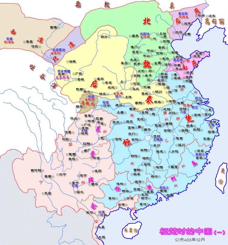 BTG『大陸西遊記』~山東省淄博...