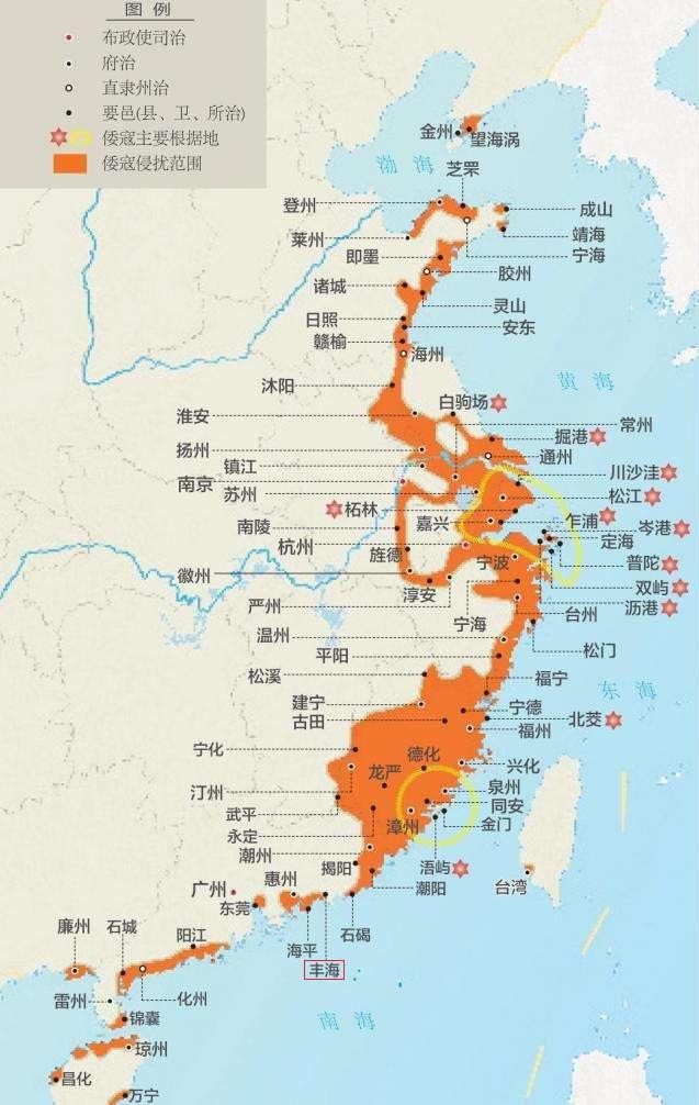 BTG『大陸西遊記』~広東省汕尾...