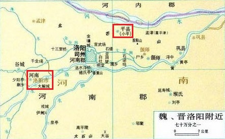 BTG『大陸西遊記』~河南省洛陽市~