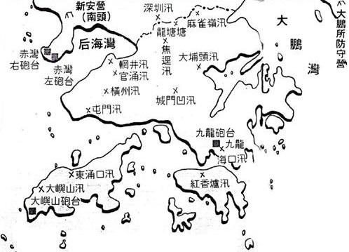 BTG『大陸西遊記』~香港特別行政区新界区~