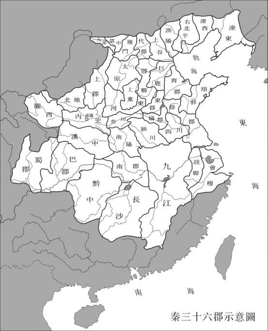 BTG『大陸西遊記』~中原統一後の秦の始皇帝と華南遠征~